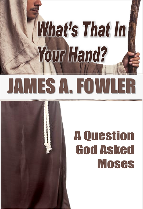 eBook | What's That In Your Hand?