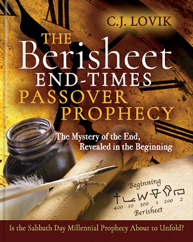 Berisheet End Times Prophecy (IOM).png