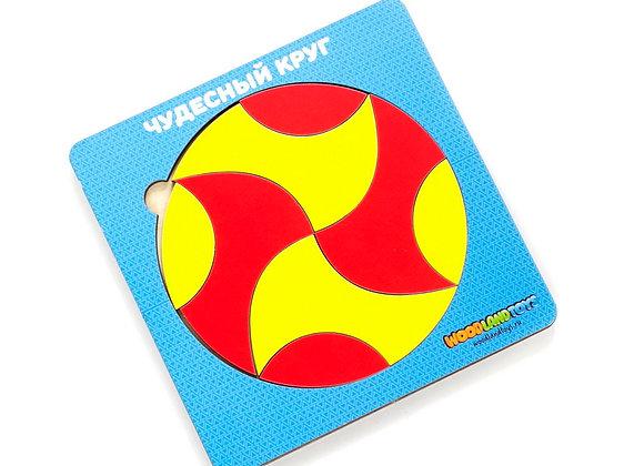 """Puzzle """"Le cercle merveilleux"""""""