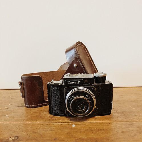Cuera-2 Russian Camera (rare)