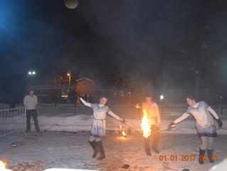 Новогодняя ночь 2017 в Парке Покровский. г. Хотьково