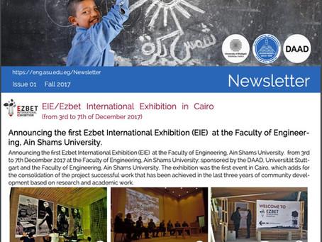 Ezbet in the Ain Shams University Newsletter
