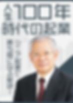 シニア起業_メインイメージ.png