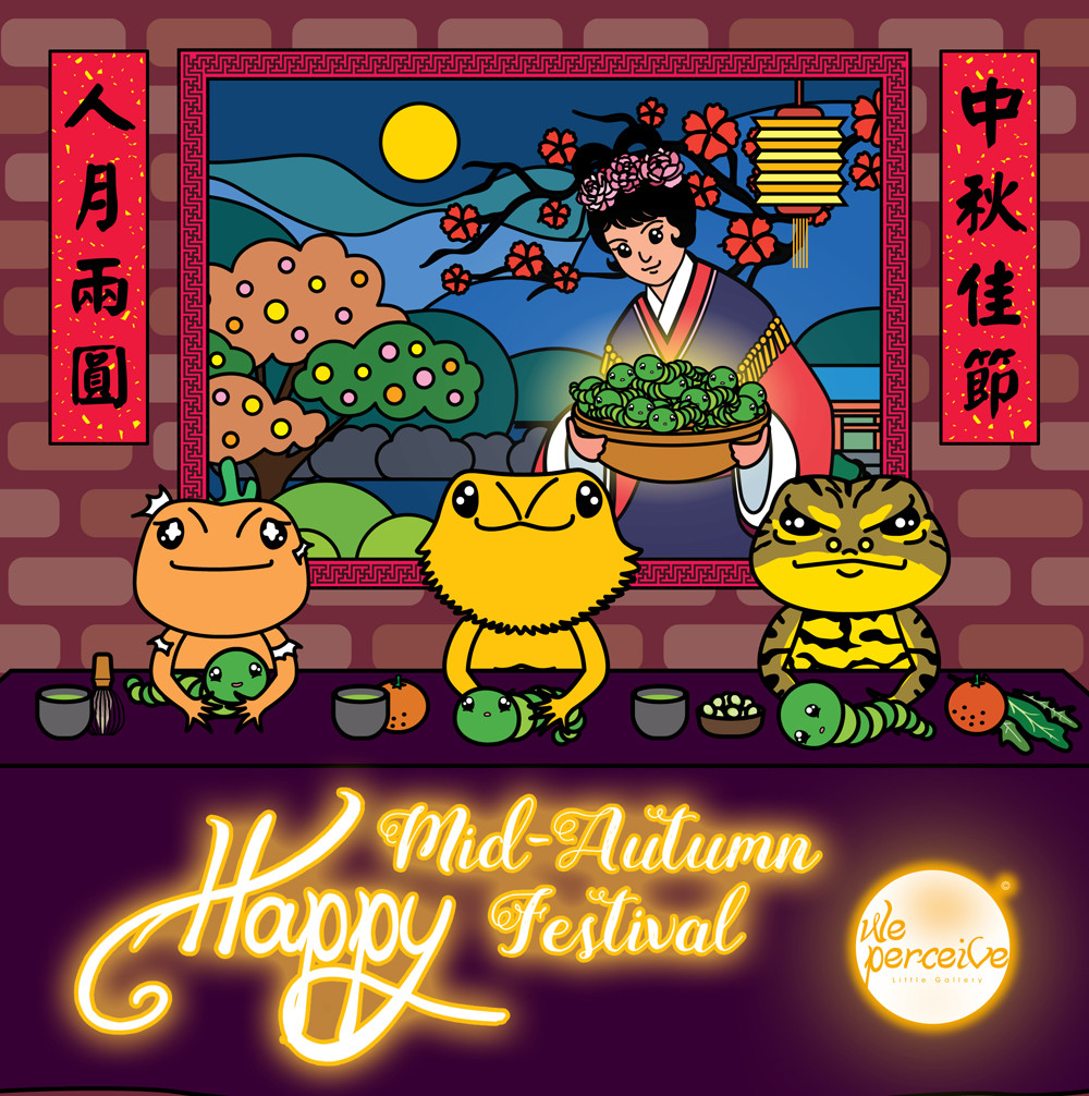 Mid-autumn festival greeting illustration with cute lizards