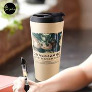 Movie inspired collection - Dracuzard - Mina Harker Travel Mug