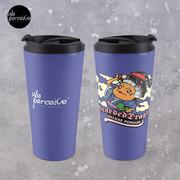 Japanese Style Bearded Dragon Deluxe Pomade Illustration Travel Mug in Purple