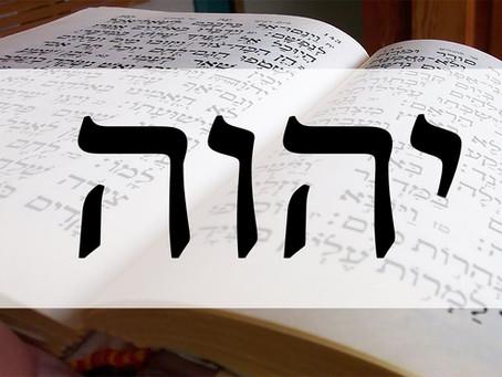 La Palabra Perdida: buscando el verdadero nombre de Dios.