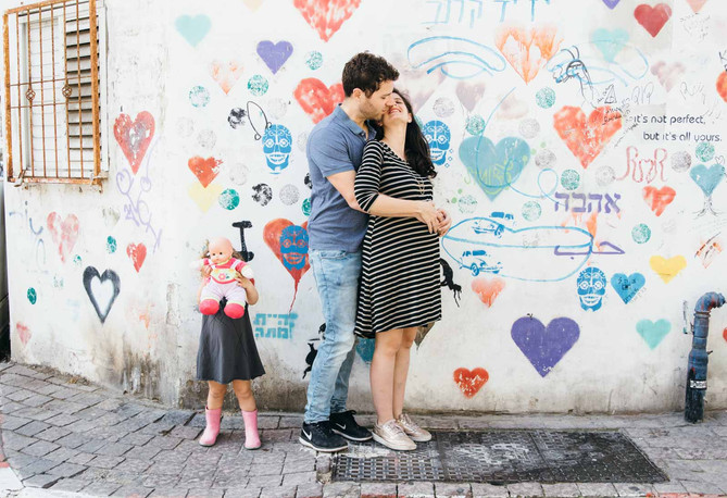 Vered Farkash Photography - Family (109)