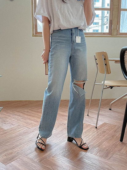 Stone straight jeans