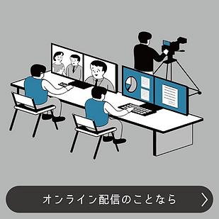 動画 チラシ カタログ デザイン 町田