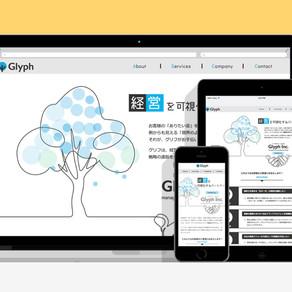 デザインコンサルティング会社様【ブランディング事例3】homepage / catalog