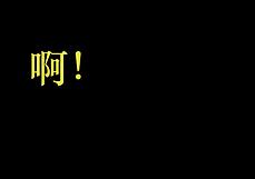 町田 横浜 デザイン 動画 web 制作