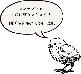 映像制作 ホームページ 町田 横浜 デザイン 制作 会社