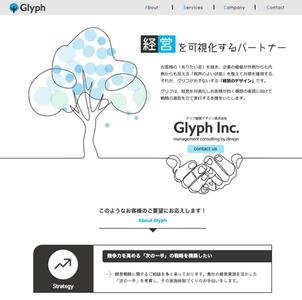 デザインコンサルティング会社様【ホームページ制作】homepage
