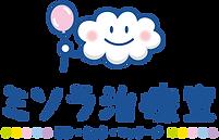 misora_logo.png