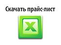 Прайс новостройки Метро-риэлт