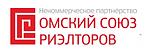 Метро риэлт действительный член Омского союза риэлторов