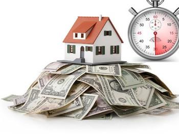 Что такое срочный выкуп квартир