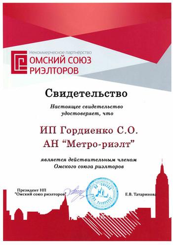 Нужен ли России закон о риэлторской деятельности???