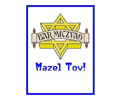 Greeting Note Art Card - Bar Mitzvah - Mazel Tov