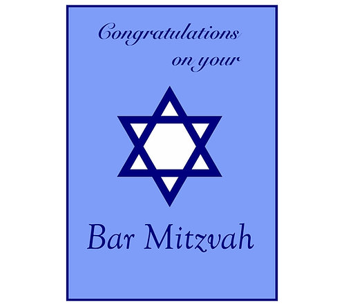Greeting Note Art Card - Congratulations on your Bar Mitzvah