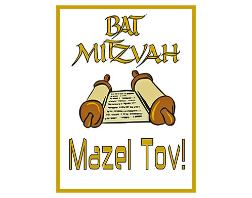 Greeting Note Art Card - Bat Mitzvah - Mazel Tov