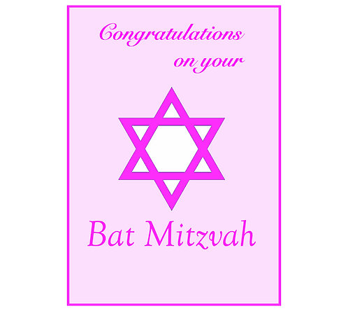Greeting Note Art Card - Congratulations on your Bat Mitzvah