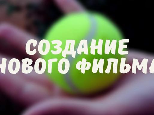 """Киноуроки: создание фильма """"Восьмое марта"""""""