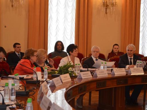 """14 апреля 2021 """"Общероссийская конференция по вопросам демографии, защиты семьи, материнства"""
