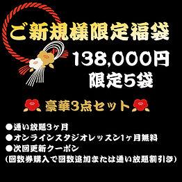 845380A8-44AD-4066-BEB2-82575ABA93A9.JPE