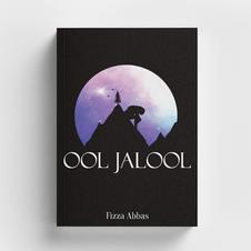 Ool Jalool (Paperback)