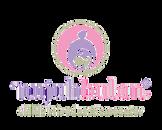 Logo-NB-pake-r-web-compressor.png