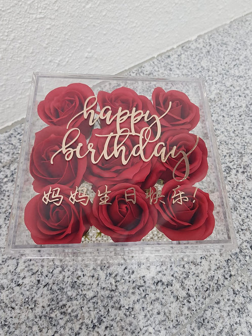Flower Acrylic Box