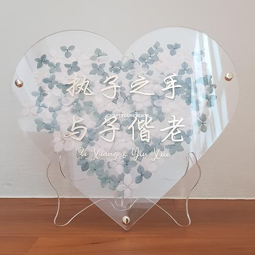 Acrylic Signage (Heart Shape)