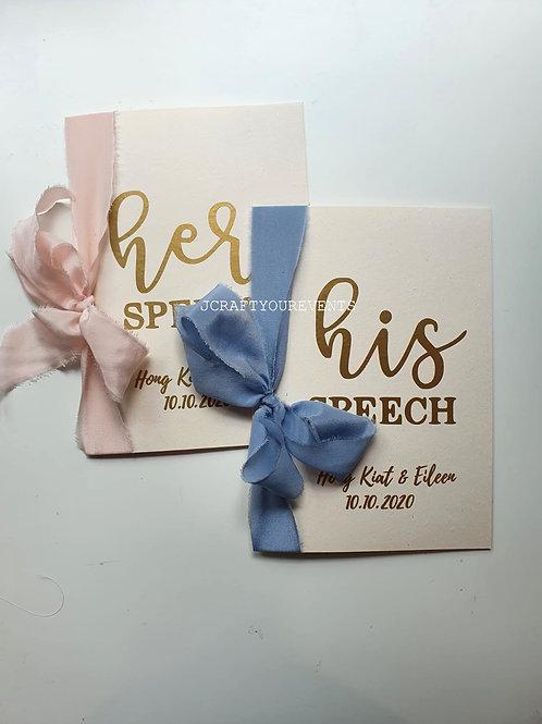 Wedding Speech Card (One Set)