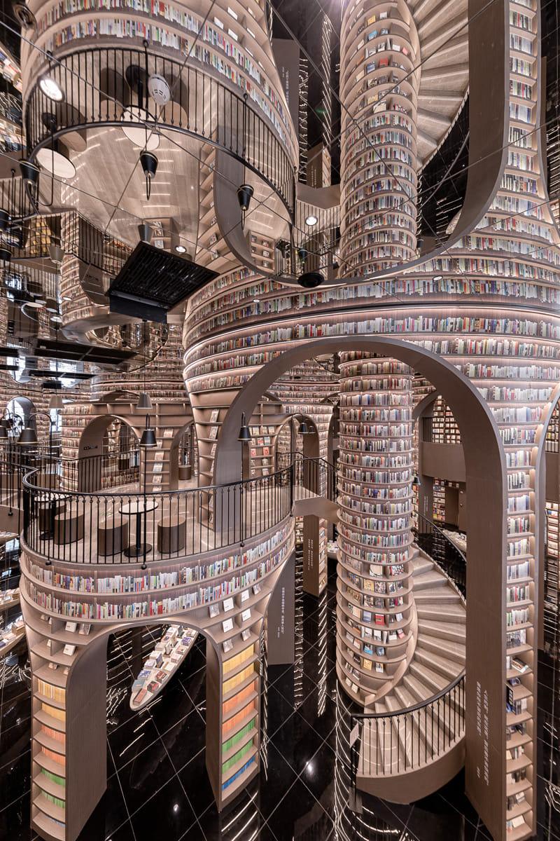 Libreria-labirinto, Dujiangyan (Cina)
