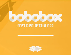 Bobobox, Israel