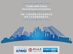Trade with China Conference, Israel