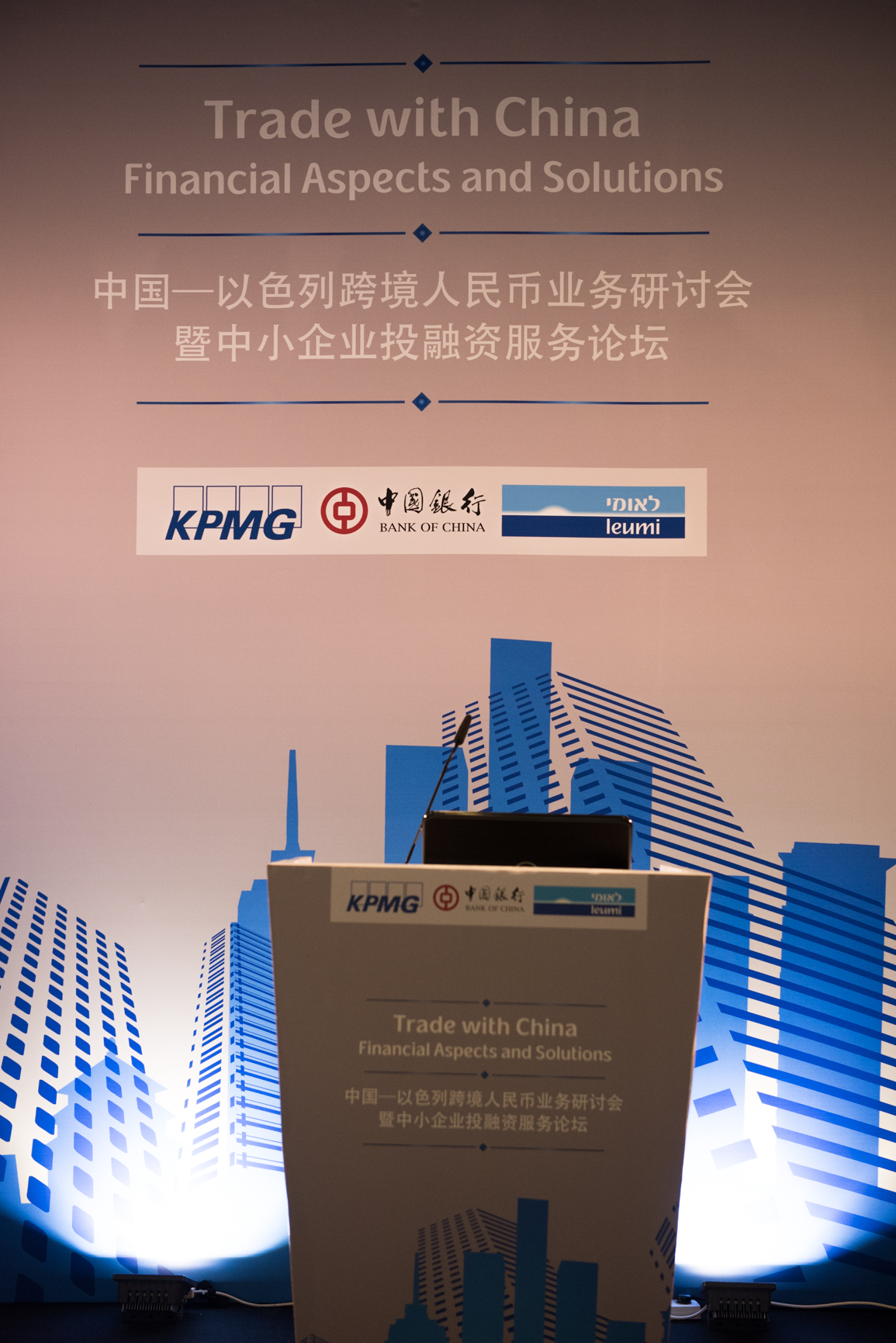 Trade with China Conference