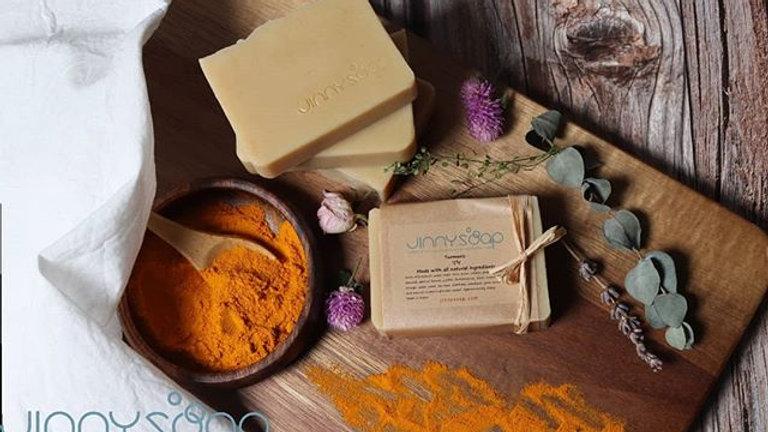 강황 바이탈라이징 비누 Turmeric soap