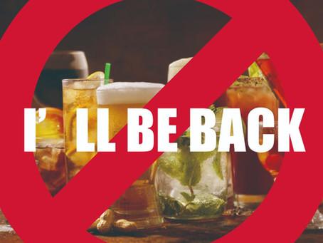 8月、9月は飲酒自粛をお願い致します。