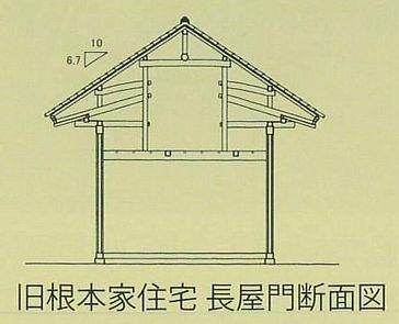 img6-5.jpg