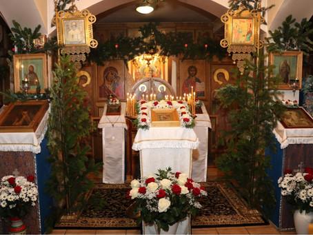 Христос рождается - славите!