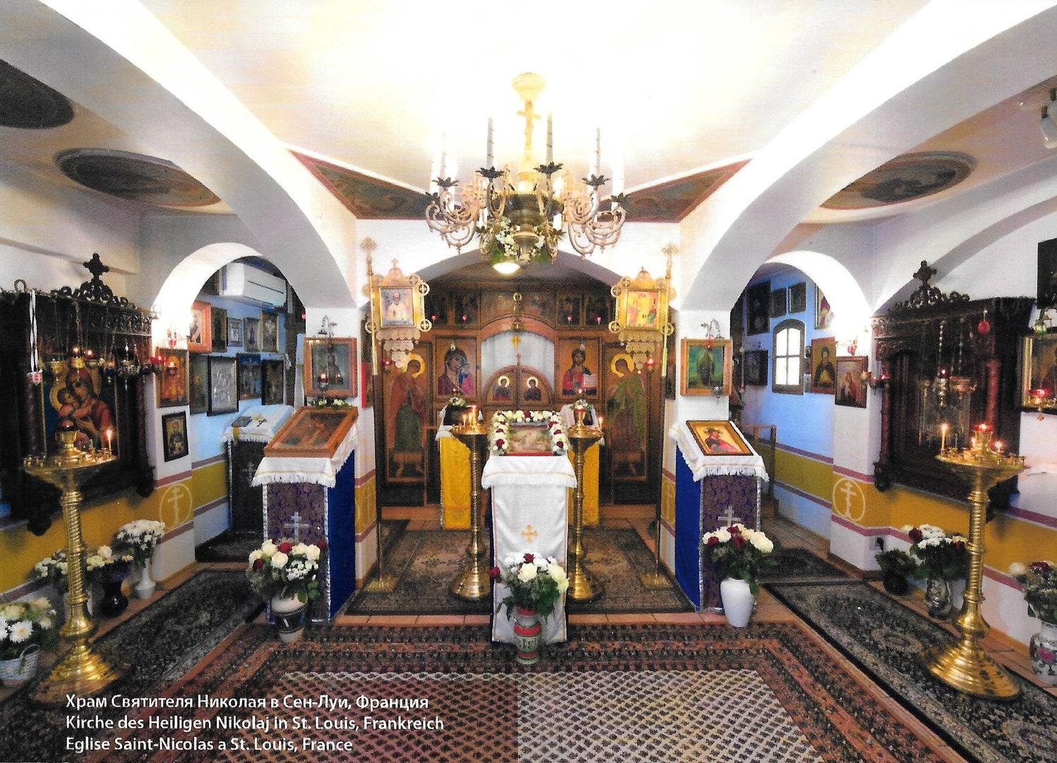 Église orthodoxe russe Saint Nicolas - Patriarcat de Moscou, Saint-Louis, France (Russische Kirche Basel - Lörrach - Saint-Louis - Weil am Rhein), Vladimir Shibaeff, Dimitri Shibaeff