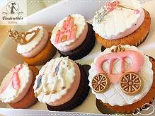 Cinderella Cupcakes, Princess Cupcakes