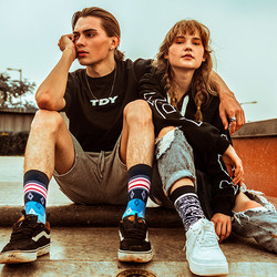 Socky x NTL - Ulos & Megamendung