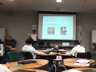 H28.10.20『ビジネス・プレゼンテーション②~インパクトのある伝え方のスキル』を開催しました。