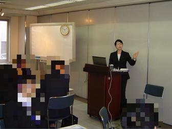 H29.4.7 『新入社員 基礎力養成講座  伸びるビジネスパーソンの基礎をつくる!』を開催しました。