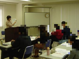 H29.2.21 『仕事の問題点やしくみを改善する為のミーティングの仕方講座』を開催しました。