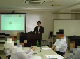 """H29.6.14 『チーム力をアップするリーダーシップ ~""""グループ""""から""""チーム""""へ~』を開催しました。"""